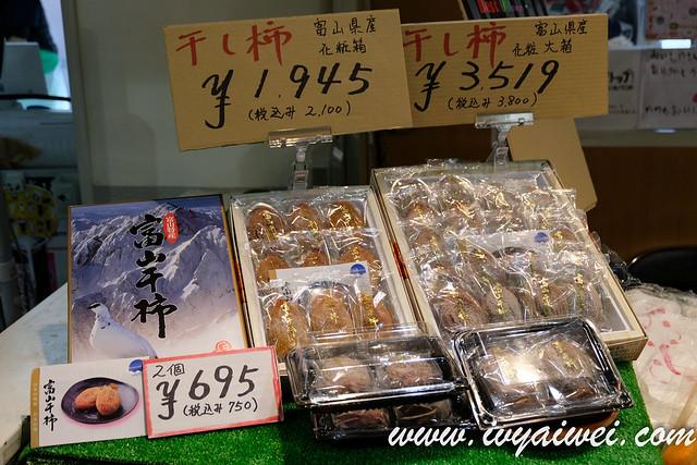 tokyo tsukiji uogashi kintaro (10)