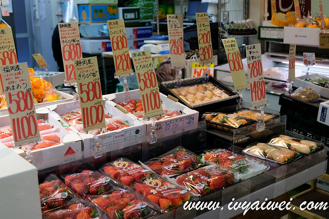 tokyo tsukiji uogashi kintaro (1)