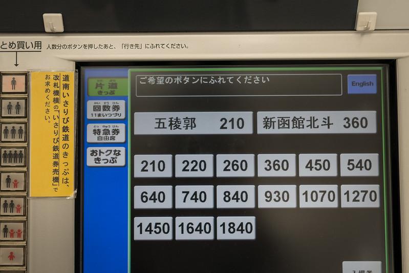 DSC_0480
