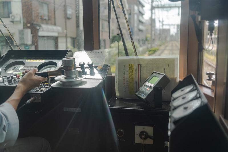 Tokyo Sakura Tram Photo Tour