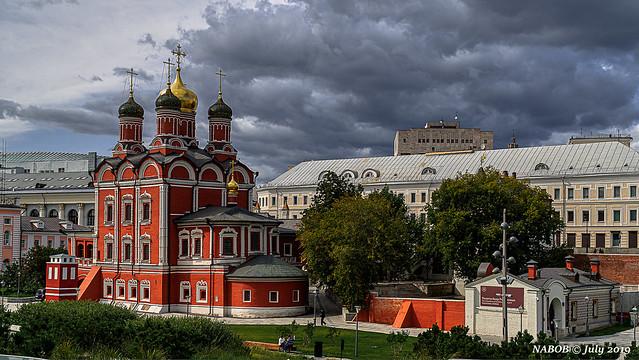 Moscow, Russia: Znamenskiy Monastyr