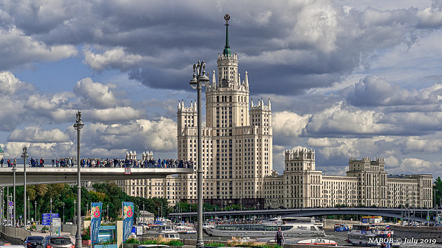 Moscow, Russia:  Kotelnicheskaya Embankment Building (1 of Stalin's 7 high-rise residential buildings featuring classic empire architecture)