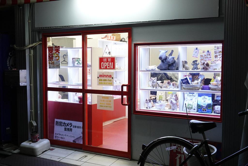 ミンナ(東長崎)