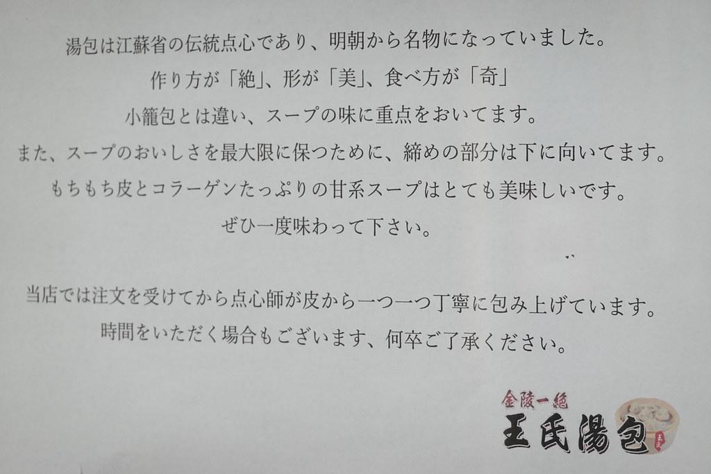 王氏陽包(東長崎)