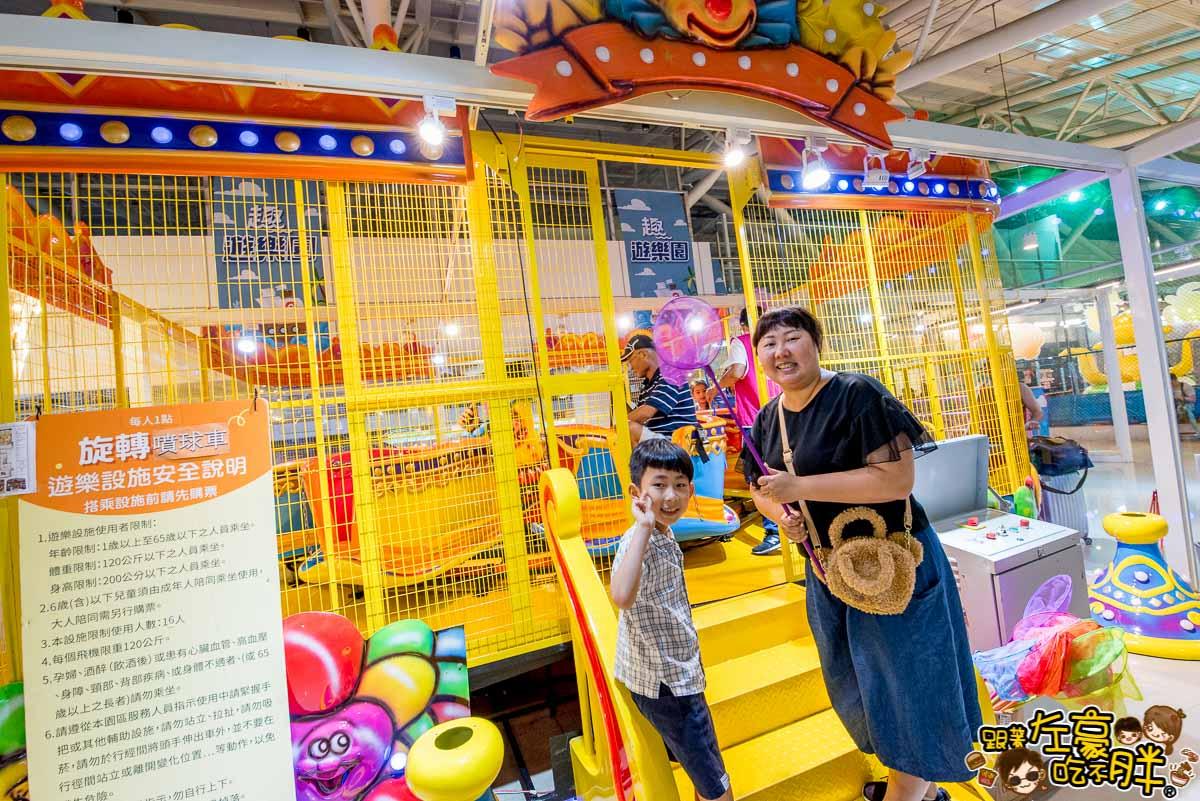 環球左營高雄店-趣遊樂園(高雄親子玩樂)-25