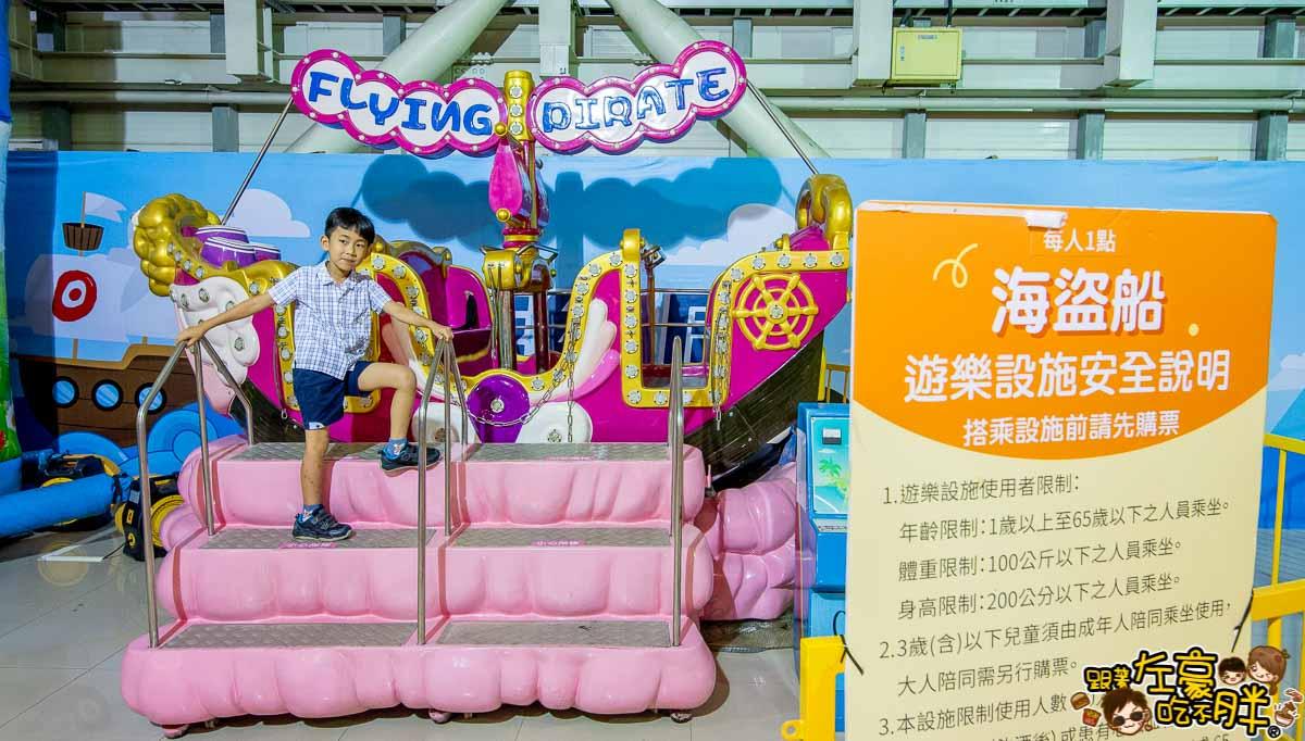 環球左營高雄店-趣遊樂園(高雄親子玩樂)-24