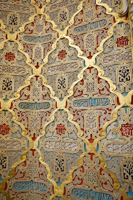 Ornate Plasterwork, Arabian Salon