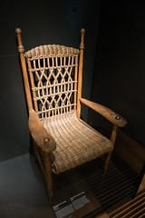 1900 presidential armchair