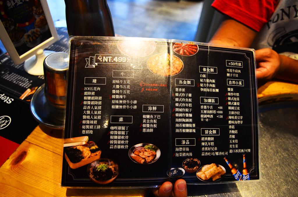 嘉義五花肉菜單-001