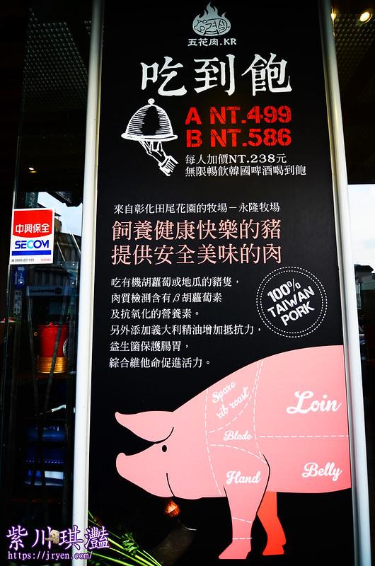 台灣最貴的豬肉-0001
