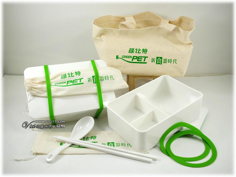 綠比特004