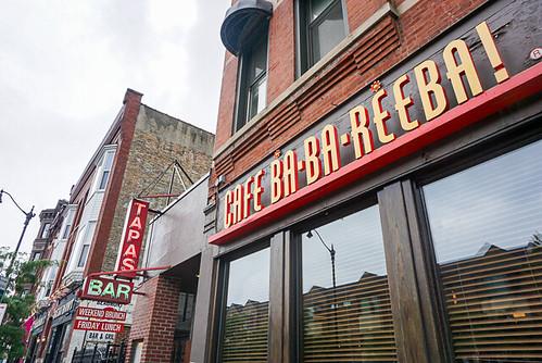 Cafe Ba-Ba-Reeba!