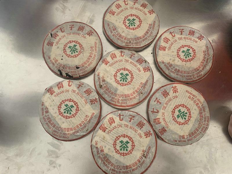 2002  Zhong Cha  7572 Cake   375g  Yun Nan Puerh Ripe Tea Shou Cha