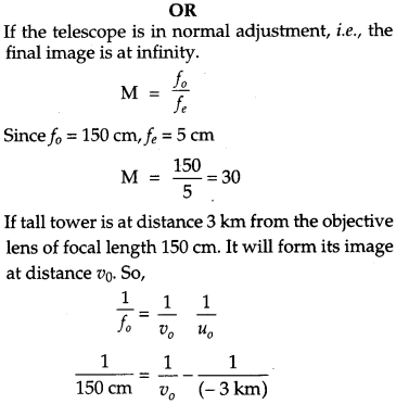 CBSE Previous Year Question Papers Class 12 Physics 2015 Outside Delhi 7