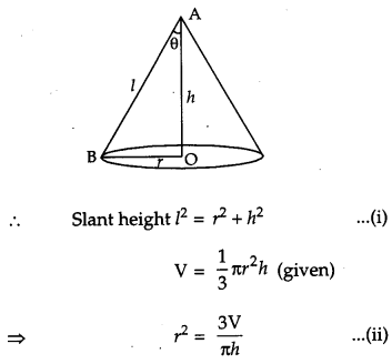 CBSE Previous Year Question Papers Class 12 Maths 2014 Delhi 86