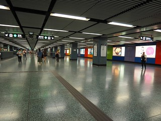 Peaceful MTR station