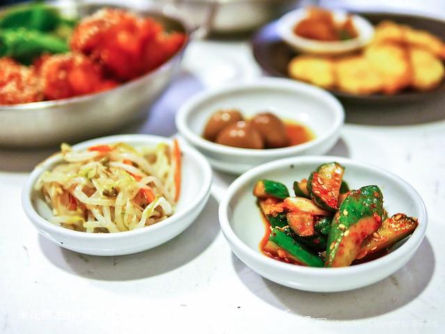 米花停 台中 韓式料理 北屯 美食小吃