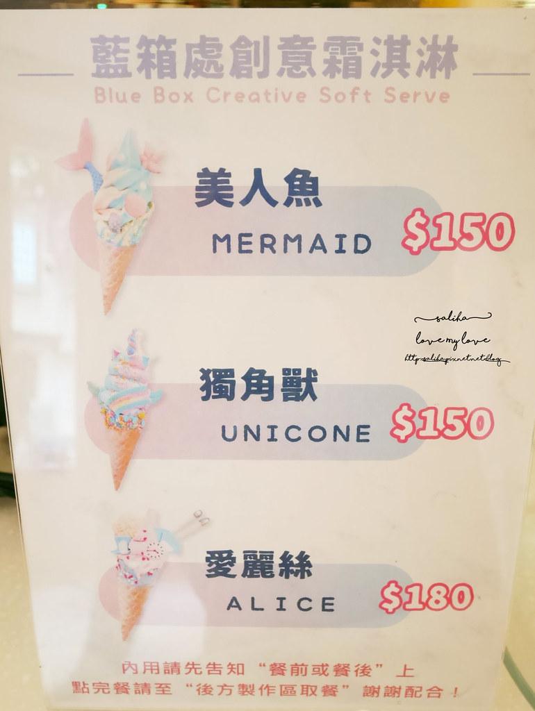 台中Blue box藍箱處Tiny Pool小池創意冰淇淋早午餐ig夢幻甜點冰品