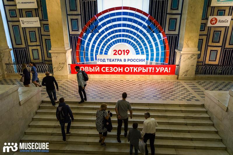 Otkrytie_sezona-Baltiyskiy_Dom-15.08.2019-012