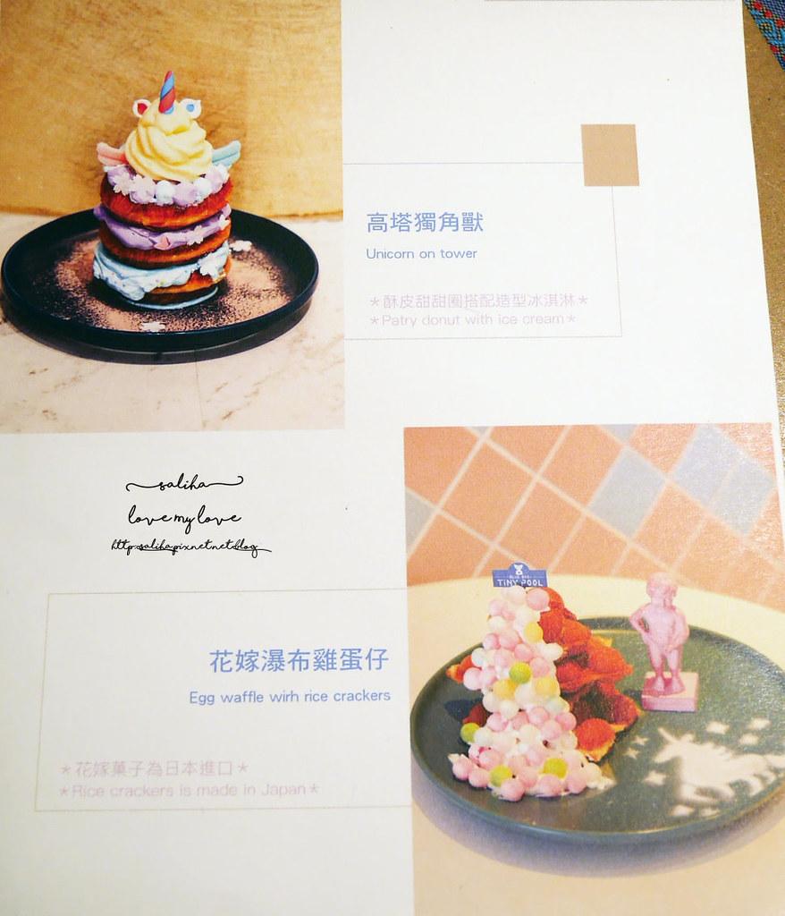台中Blue box藍箱處Tiny Pool小池創意冰淇淋早午餐菜單價位menu (3)