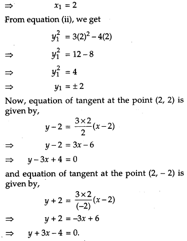 CBSE Previous Year Question Papers Class 12 Maths 2013 Outside Delhi 55