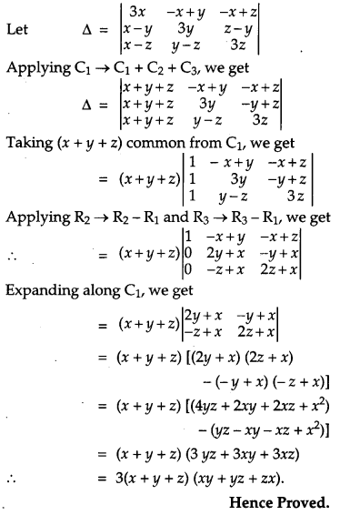 CBSE Previous Year Question Papers Class 12 Maths 2013 Outside Delhi 96