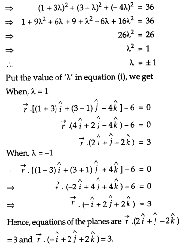 CBSE Previous Year Question Papers Class 12 Maths 2013 Outside Delhi 62