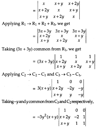 CBSE Previous Year Question Papers Class 12 Maths 2013 Outside Delhi 19