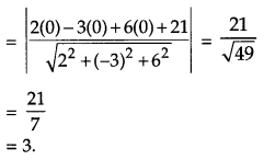 CBSE Previous Year Question Papers Class 12 Maths 2013 Outside Delhi 8