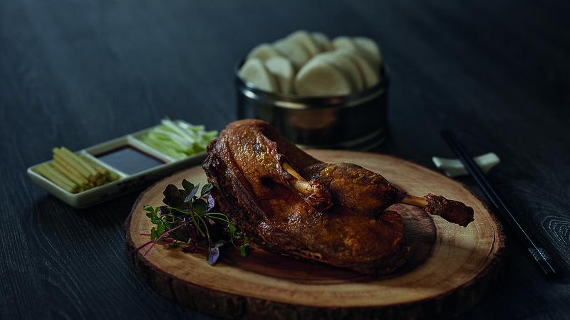 5. Aromatic Crispy Duck