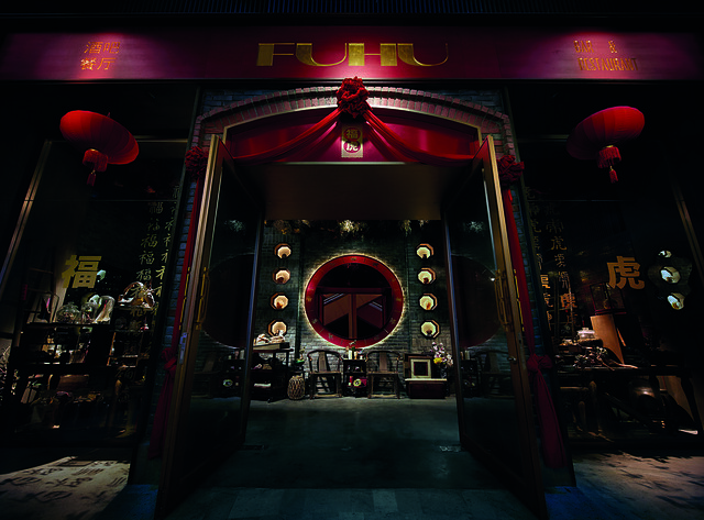 1. FUHU Restaurant & Bar entrance