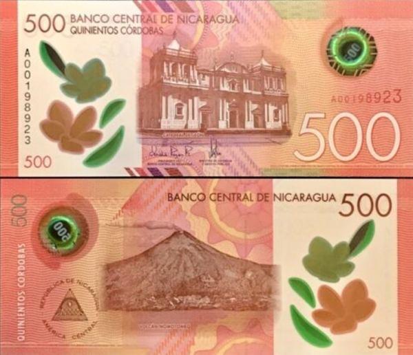500 Córdobas Nikaragua 2019, P217