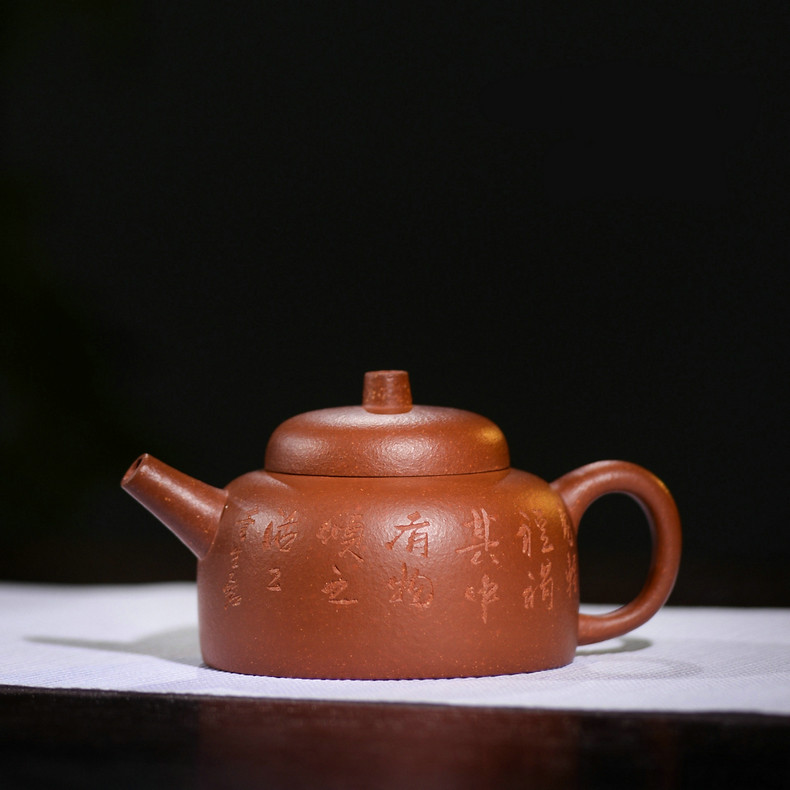 "Yixing ""Bai Na"" Teapot Capacity around 140CC Made from ""Jiang Po Ni""  for China Gongfu Tea"