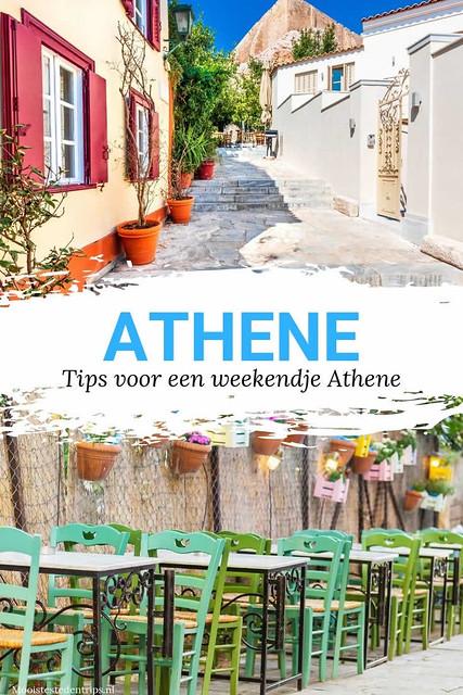 Weekend Athene: de leukste dingen om te doen in Athene | Mooistestedentrips.nl