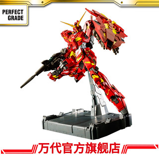 PG 1/60《機動戰士鋼彈UC》RX-0 獨角獸鋼彈 + 武裝戰甲DE(中國紅ver.)ユニコーンガンダム+アームドアーマーDE(チャイナーレッドバージョン)