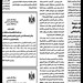 Al Ayam Newspaper (Palestine). Environmental Camp 7 ended in Khan Yunis, Gaza, Palestine