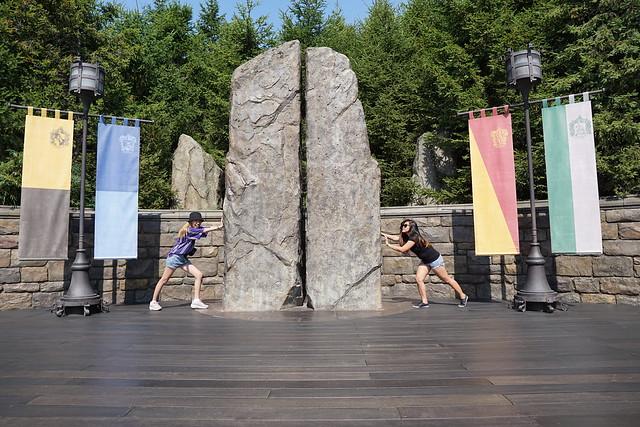 Universal Studios of Japan