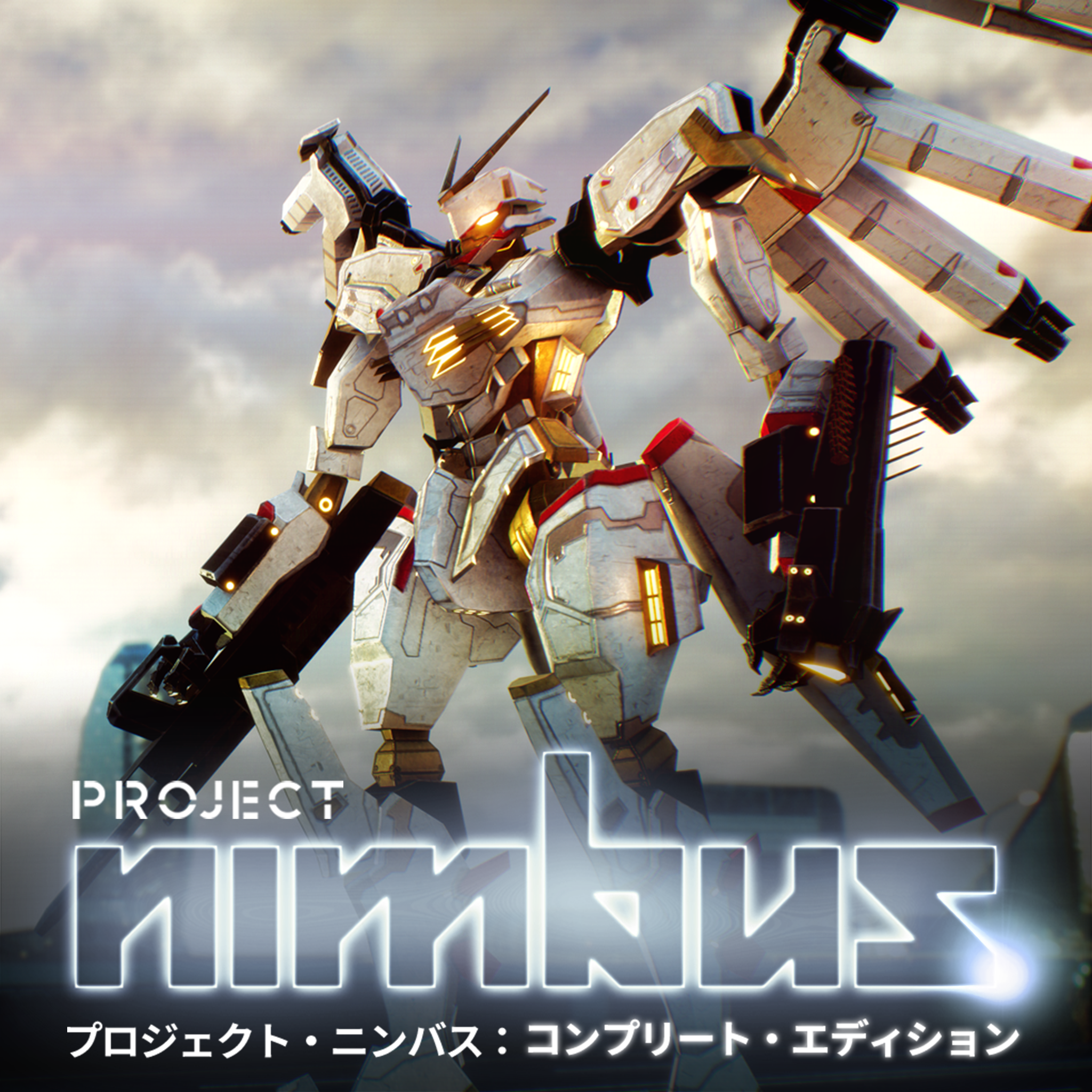 Thumbnail of Project Nimbus: Complete Edition on PS4