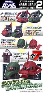 《機動戰士鋼彈》EXCEED MODEL ZAKU HEAD 薩克頭像改裝套件2(ザクヘッドカスタマイズパーツ2)