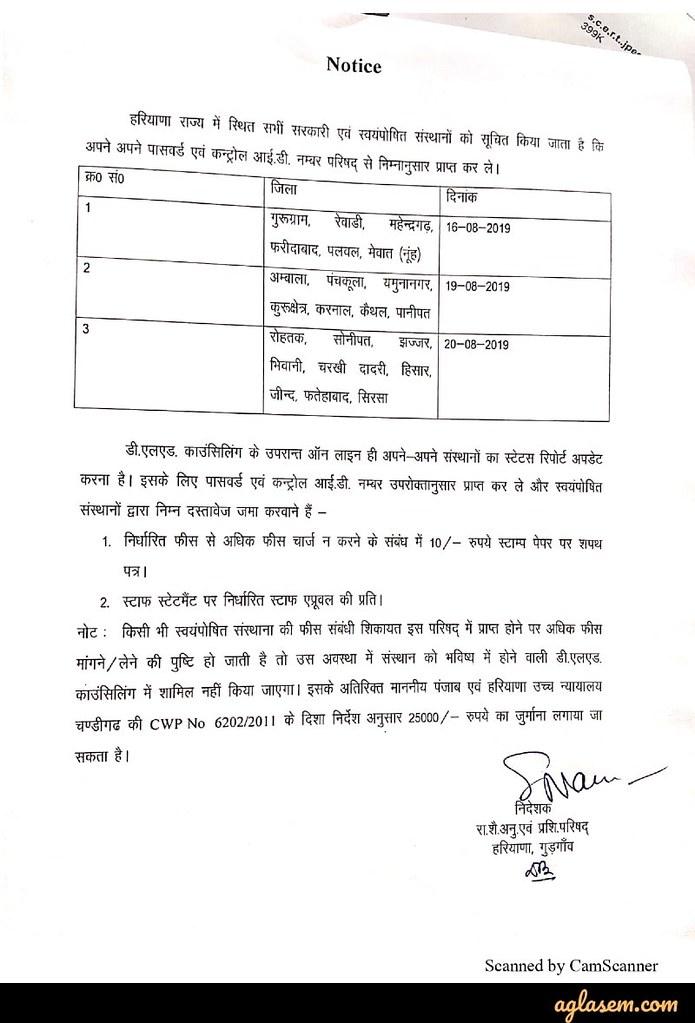 SCERT Haryana D El Ed Admission 2019 | AglaSem Admission
