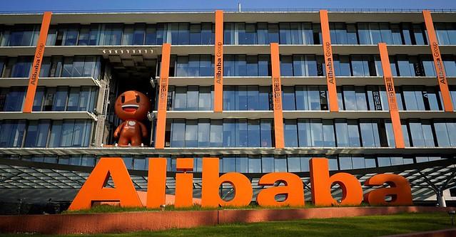 alibaba-hq-01