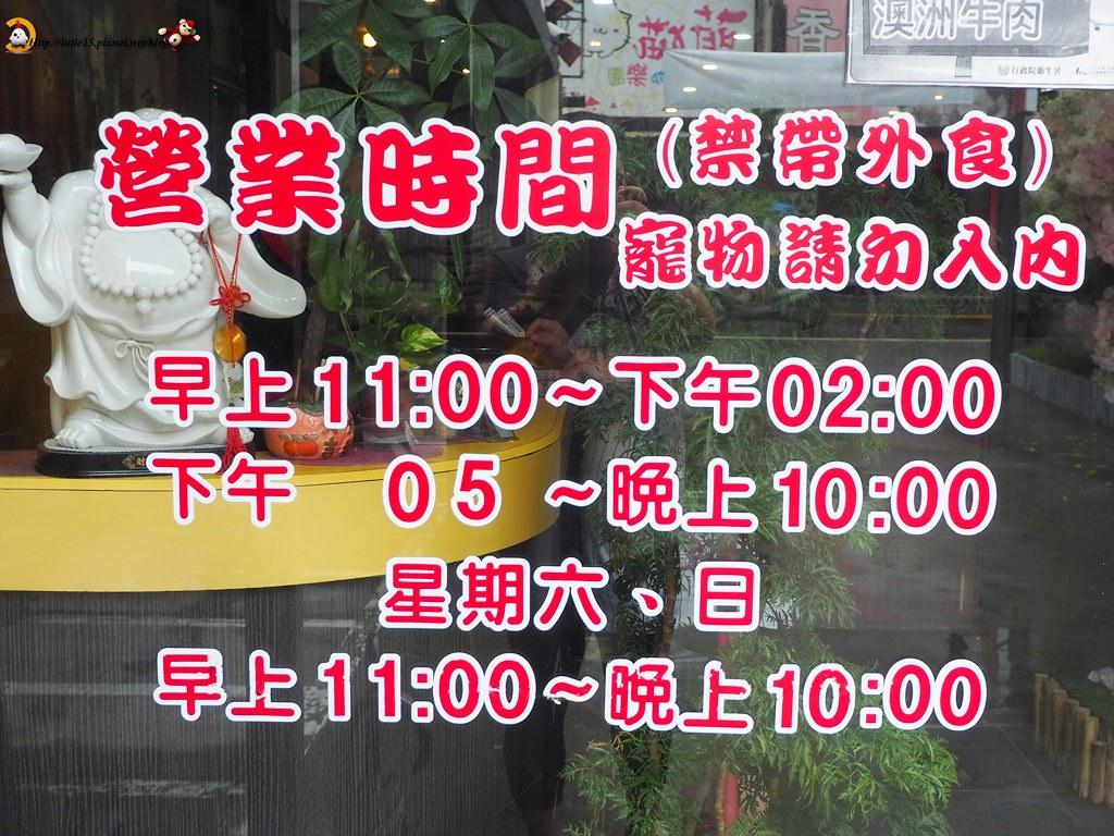 全家鍋物丼飯咖哩定食 台南東區聚餐推薦/仁和路美食