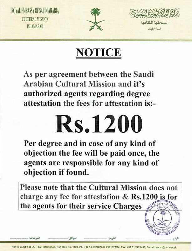 4353 List of Authorized Agents by the Saudi Cultural Attache Islamabad, Pakistan 03