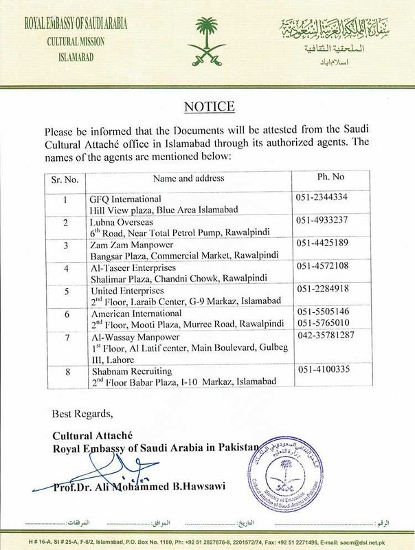 4353 List of Authorized Agents by the Saudi Cultural Attache Islamabad, Pakistan 02