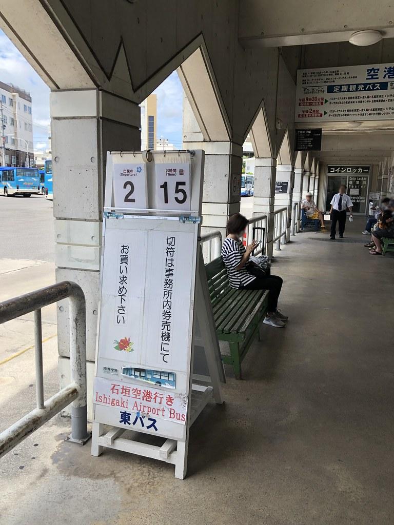 石垣バスターミナル_5