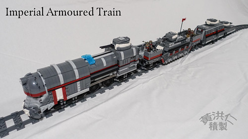 Imperial Armoured Train