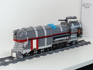 Armoured Locomotive
