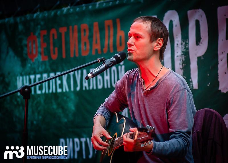 Komarov_ParkFili_14_08_28