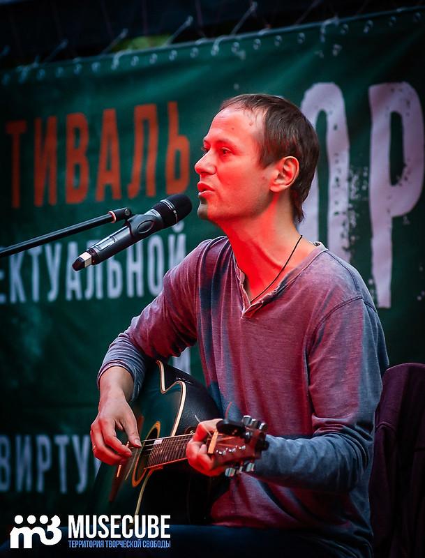 Komarov_ParkFili_14_08_31
