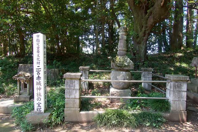 ninomiyaakagijinja_020